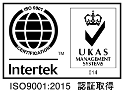 ISO9001:2015認証取得