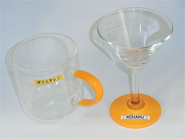 ワイングラスに樹脂コーティング