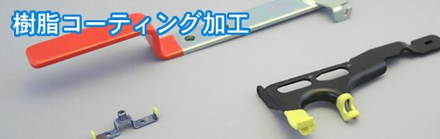 m-coating